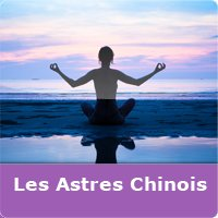 Les astres chinois